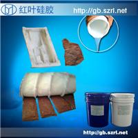 供应垫片用液体硅胶 耐磨硅胶片原材料
