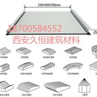供应铜仁 安顺铝镁锰屋面板65-430 价格优惠