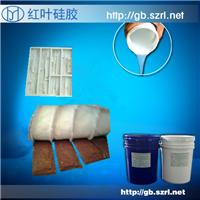 供应硅胶矽利康硅橡胶