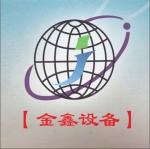 郑州市上街区峡窝金源电焊维修部