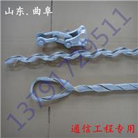 供应预绞丝耐张线夹 预绞式光缆金具