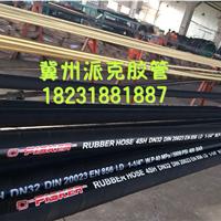 四层钢丝缠绕液压胶管DIN-4SP/4SH