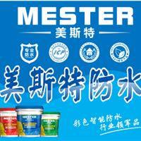 2016年防水十大品牌神速招商中