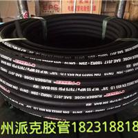 高压耐油胶管 高压橡胶软管 高压油管厂家