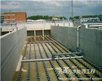 供应污水处理系统