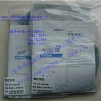 ��Ӧŷķ��E2EH-X7C1 2M E2EH-X7C2 2M��Ʒ