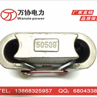 ������ ����ʽШ����WX50506 VM50506