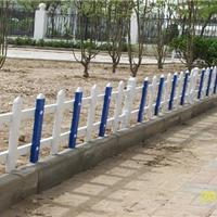 供应pvc草坪护栏网草坪围栏pvc护栏配件