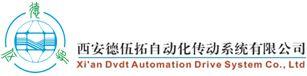 西安�晕橥刈远�化传动系统有限公司