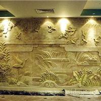 供应艺术砂岩 砂岩浮雕 人造砂岩装饰材料