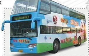 桂林市公交车身和候车站亭广告媒体发布
