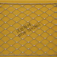 供应上海装饰栏杆专用不锈钢丝绳网  卡扣网