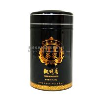 专业订做茶叶罐铁观音铝罐通版生产销售
