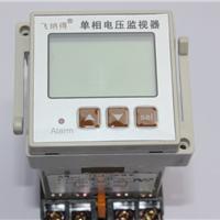 供应海信日立空调JFY-5-3单相过欠压保护器