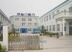 上海电动机械有限责任公司