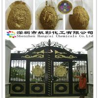 供应建材工业铜金粉