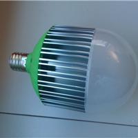 银蓝色LED球泡灯 E40灯泡 led节能灯车间灯