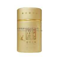 订做鹿胎胶囊铝制金属瓶厂家生产私版铝罐