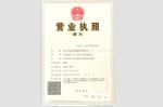 济宁弘景环保公司