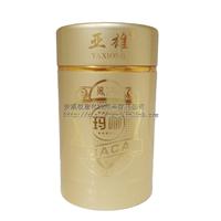 私版订做保健品铝罐吗咖铝制包装盒