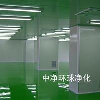 供应深圳十万级净化车间洁净车间装修