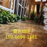 青岛复古地坪漆环氧地坪价格