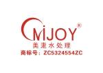 广州美�C环保设备有限公司