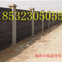 18供应围墙、快装水泥围墙、轻质隔墙板