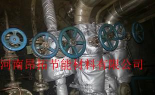 供应高温蒸汽防护罩,高温阀门防护罩