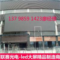 大型会议厅4米x2米P3led显示屏厂家安装