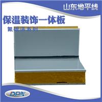 重庆 氟碳漆保温装饰一体板 金属漆厂家