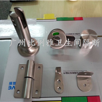 卫生间隔断配件 BE-701中档不锈钢配件