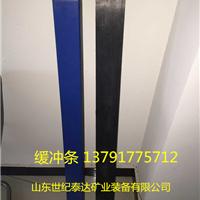 供应SJTD-T-1200缓冲条