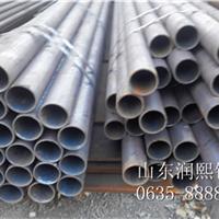 供应20号碳钢管/20号碳钢无缝管