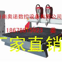 供应济南神工寿木棺材雕刻机设备