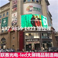 会议室4米x2米P3led显示屏具体价格
