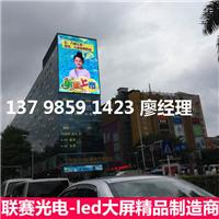 辽宁会议室P4led显示屏深圳生产厂家