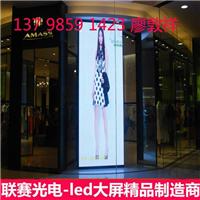 时装发布会室内P3全彩led屏厂家价格