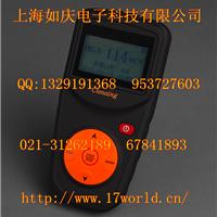 供应CLH-2500手持式PM2.5速测仪