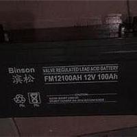 供应赛特蓄电池12V150AH
