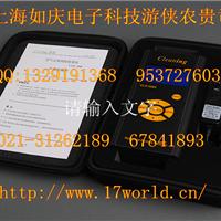 供应CLH-2000尘埃粒子计数器