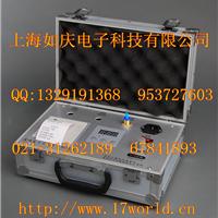 供应甲醛检测仪