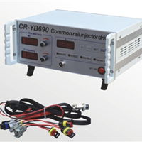供应CR-YB690型共轨喷油器检测仪