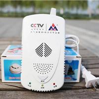 供应永昌达专业生产家用燃气报警器YK-828