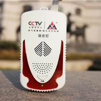 专业厂家生产提供价格低廉民用燃气报警器
