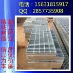 安平县越正金属丝网制品有限公司
