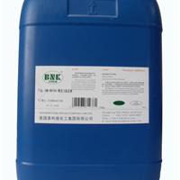 供应BNK-NSF334附着力促进剂  适用五金烤漆