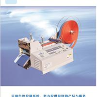 天津艾瑞克机械设备有限公司