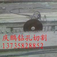 杭州混凝土切割地铁挡水墙切割