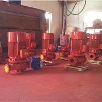 供应沈阳 大连XDB-L型立式单级消防泵